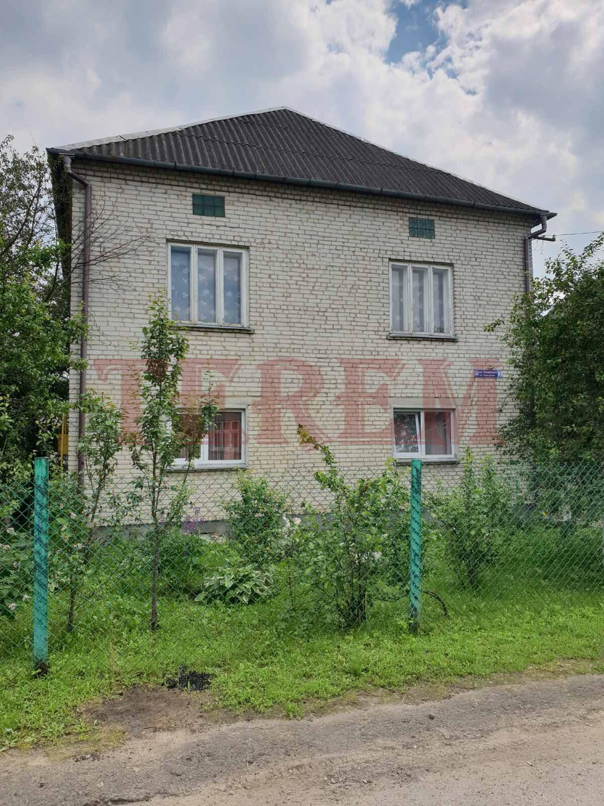 apartment Продаж будинку м.Городок (вул.Менциньского)