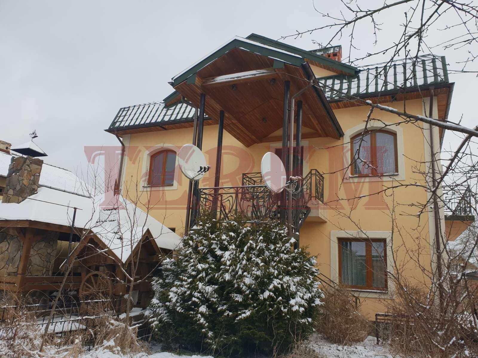 apartment Продаж будинку м.Львів (смт.Рудно)